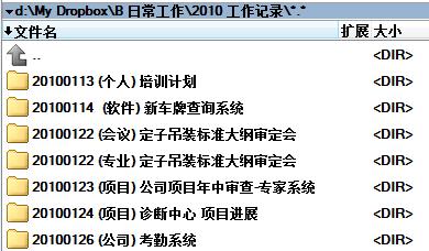 2010-05-03_224853