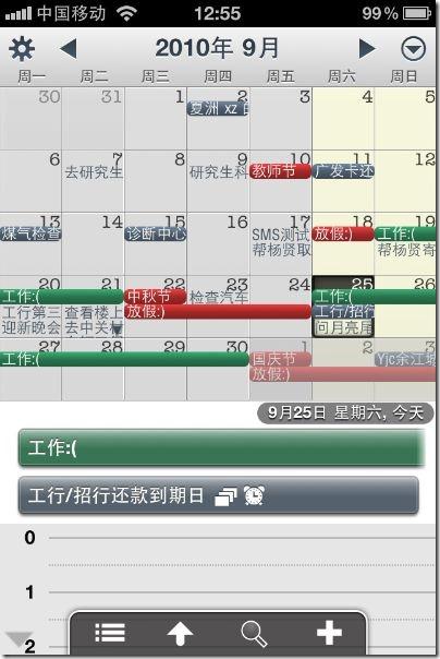 IMG_0124_small