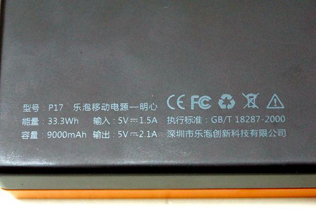 DSC00030_副本