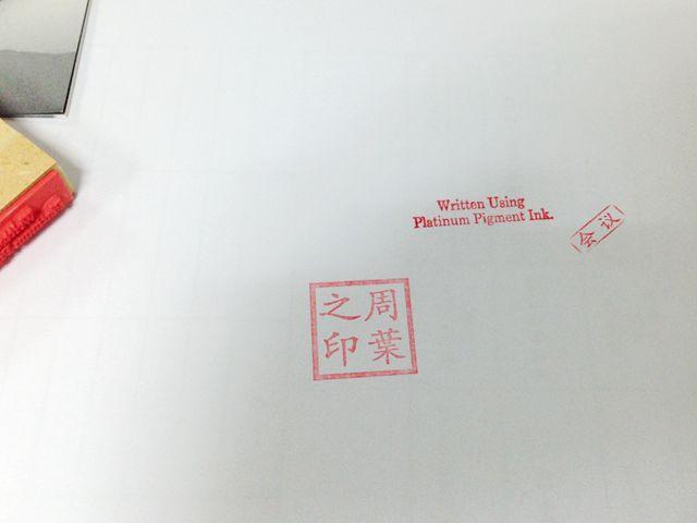IMG_3362_副本