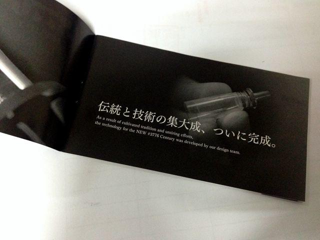 IMG_3376_副本