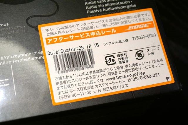 DSC00071_副本